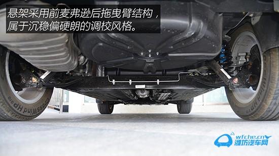 驾驶感受   发动机采用了来自三菱的4A92 1.6L自然吸气发动机,采用了MIVEC可变气门正时技术,最大功率122马力/6000rpm,峰值扭矩为155牛米/4000rpm。搭配的则是一台模拟6速CVT无级变速箱,和一众中国品牌一样,这台变速箱同样是来自南京邦奇的产品。  在起步阶段,景逸XV油门迟滞的情况有点明显,当你踩下油门踏板,动力系统总得反应一会才能将动力传递到前轮。速度起来之后,油门迟滞的情况会得到一定的改善,CVT变速箱整个平顺性则表现得不错,只有在低速行驶松开油门时会出现一定的顿挫。