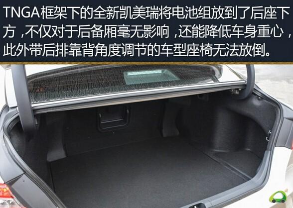 全新凯美瑞车身是有一定加长的,但是并没有体现在后排空间方面