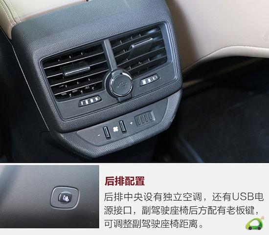 从中控台仪表,方向盘,按键到换挡杆,座椅缝线的设计都很出色.