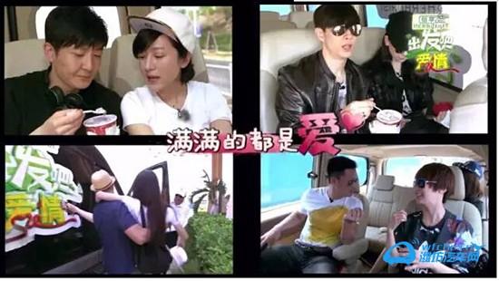 《出发吧爱情》正在浙江卫视火热开播,吴京&谢楠,范文芳&李铭顺,戚薇